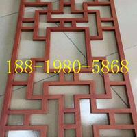 江西省龙南县街道改造仿木色铝合金窗花厂家
