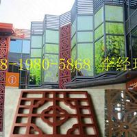 江西省奉新县街道改造仿古铝窗花\仿木纹铝花格\铝合金挂落