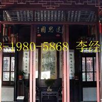江西省安义县街道改造仿古铝窗花\仿木纹铝花格\铝合金挂落