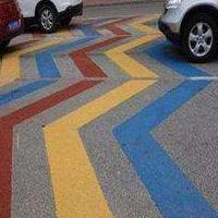 萊蕪路面彩色標線漆助您安全駕駛
