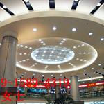 室内新颖环保材料铝单板天花吊顶