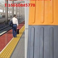 橡胶盲道_供应厂家批发黄色条形和圆点盲道 (工程案例)