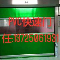 供应富贵宏pvc软帘门,自由门,碰撞门,不锈钢碰撞门