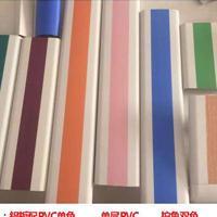 供应走廊彩色PVC双色护角护墙板厂家直销