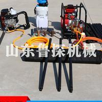 鲁探BXZ1便携式岩心钻机单人背包钻机岩心取样钻机工程勘探钻机
