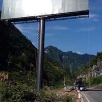贵州高炮广告制作生产厂家