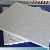1.0厚铝扣板 铝天花板吊顶 铝天花厂家供应