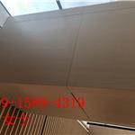 天花吊顶勾搭穿孔外墙木纹幕墙铝单板