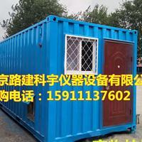 集装箱式标养室(移动式养护室)