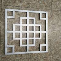 铝合金花格/铝合金仿木纹铝花格/广东德普龙厂家