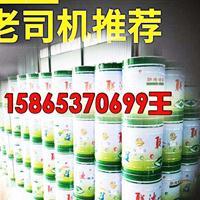 甘肃省丙烯酸聚氨酯航标漆现货厂家