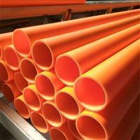 定西MPP管,MPP电力管厂家全国发货