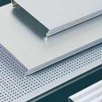 加油站C型條形鋁條扣天花吊頂 長條形鋁條扣廠家