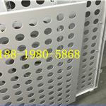 定制装饰室内墙身造型木纹铝单板-外墙装饰木纹铝单板厂家