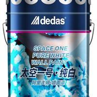 供应阿里大师太空一号纯白 墙面漆代理加盟