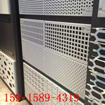 1.4mm厚冲孔铝单板     优质幕墙铝单板批发价格