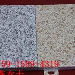 供应室内外墙体装饰冲孔铝单板     室外干挂石纹铝单板