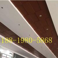 湖南省湘潭市广本4s店展厅白色铝单板/木纹覆膜金属板供应厂家