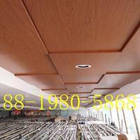 衡阳市广本4s店展厅白色铝单板/木纹覆膜金属板供应厂家