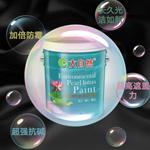 外墙工程涂料 水性涂料大自然漆加盟批发代理