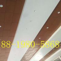 供应山东省广汽本田汽车展厅吊顶木纹铝单板