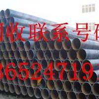 钢管收购公司,深圳回收无缝管,佛山二手铁板回收
