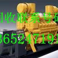东莞市电焊机回收,东莞发电机回收中心