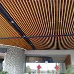 定制墙身弧形铝方通/波浪造型铝方通厂家|包柱弧形铝方通价格