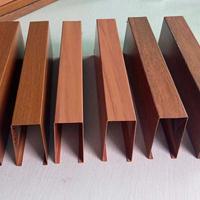 木纹热转印铝方通价钱,铝方通厂家直销