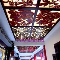 铝花格中式吊顶铝合金窗花格