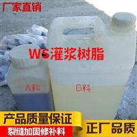 漳平阳台瓷砖微孔注浆修复|AB灌浆树脂胶