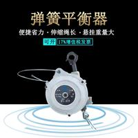 弹簧平衡器PHQ13-25 悬臂式弹簧平衡器厂家