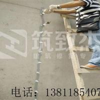 北京地面瓷砖空鼓裂缝补救方法