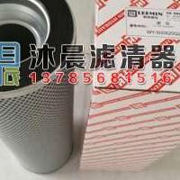 黎明液压油滤芯WY500*20Q2