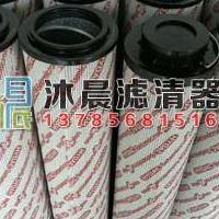 贺德克回油滤芯2600R003BN4HC