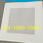 厂家直销0.8厚600*600铝扣板吊顶,吸音冲孔铝扣板供应商