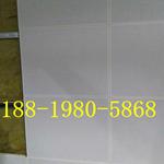 厂家定制铝扣板,直销浙江省铝扣板,铝扣板规格定制