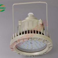 sw7150LED节能泛光灯sw7150暖光防眩泛光灯