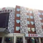 酒店外墙装饰冲孔雕花铝单板