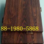 厂家直销木纹铝单板-室内外装饰木纹铝单板