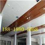 德普龙厂家定制室内墙身造型木纹铝单板-外墙装饰木纹铝单板