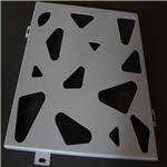 镂空艺术图案铝单板 外墙雕花墙面装饰板材