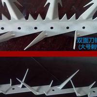 双面刀锋刺丨三角锋刺丨镀锌钢板刺钉