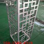 雕刻包柱冲孔铝板  包柱镂空雕花铝单板