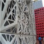 外墙特殊图案冲孔雕花铝单板   镂空铝天花吊顶