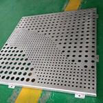 雕刻镂空铝单板   广场穿孔铝单板
