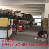 重庆沙坪坝浴缸生产厂家