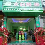 环保油漆大自然水性墙面漆专业生产品质保证