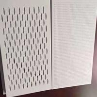 德普龙***销售广汽传祺4S店外墙镀锌钢板装饰