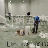 北京墙面瓷砖空鼓裂缝怎么处理